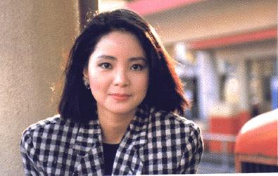 Deng Lijun